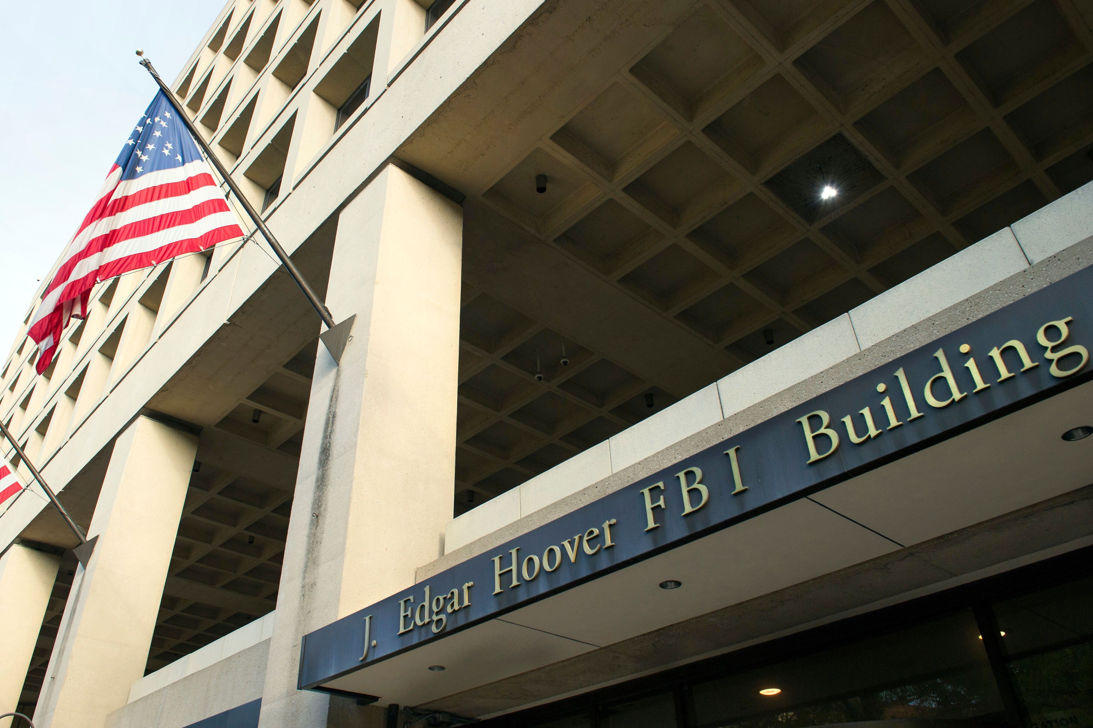 ФБР, будівля Гувера