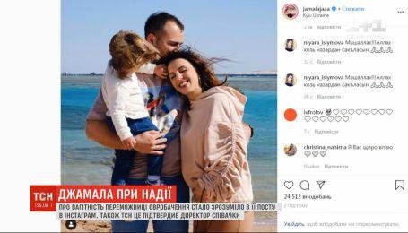 Співачка Джамала повідомила про свою другу вагітність