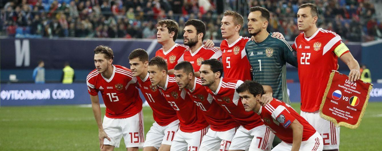 """Росія може виступити на Чемпіонаті світу-2022 під назвою """"Наши парни"""" - ЗМІ"""