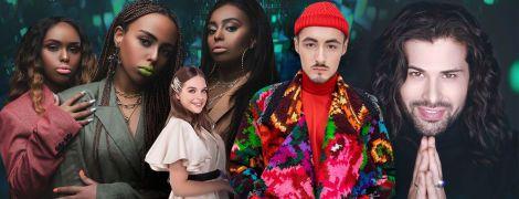"""""""Євробачення-2020"""": учасники другого півфіналу нацвідбору та їхні пісні"""