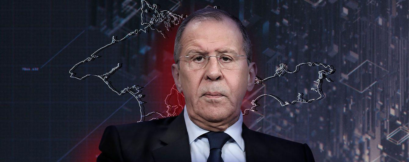 """Министр Лавров и """"крымская дерзость"""" Киева"""