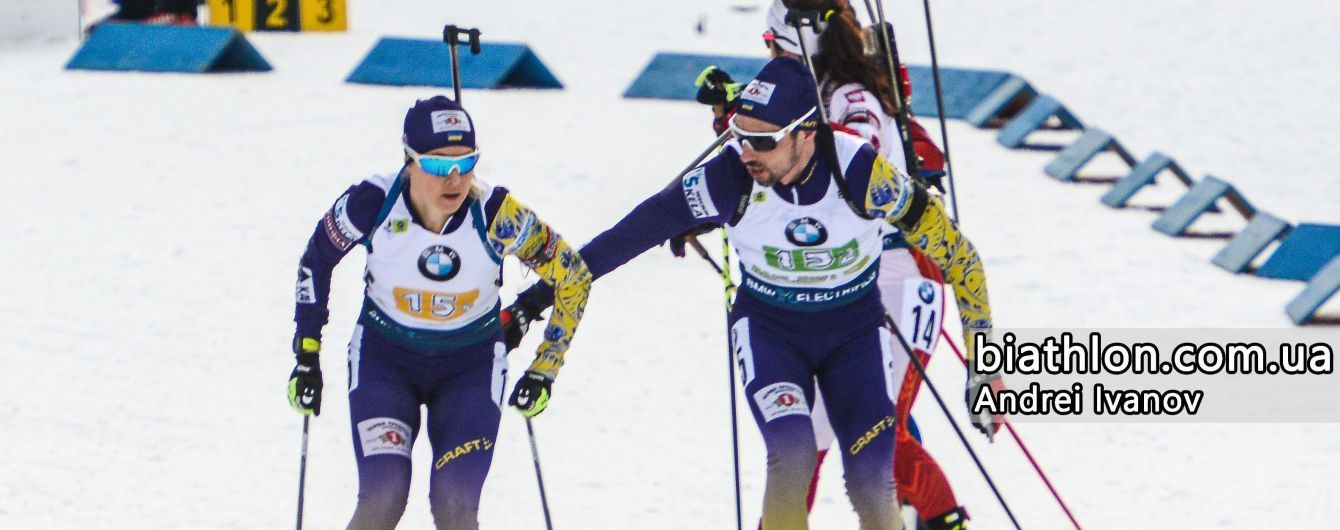 Збірна України з біатлону назвала склад на стартову гонку Чемпіонату світу