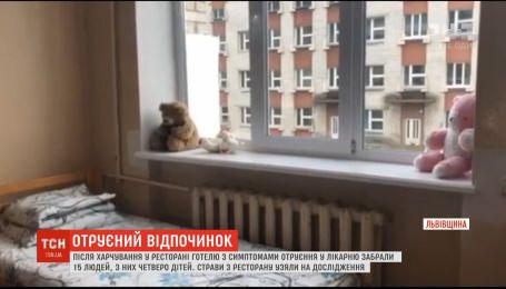 15 человек госпитализировали с отравлением во Львовской области