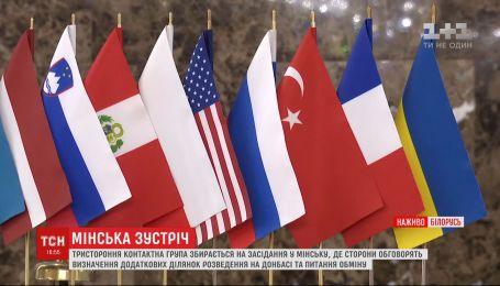 Геннадий Кузнецов заменил Валерию Лутковскую на заседании в Минске