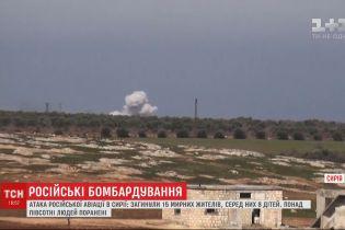В результате новой атаки российской авиации в Сирии погибли дети