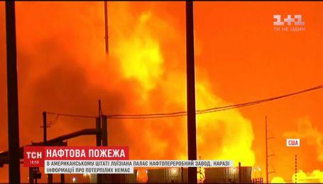 Нефтеперерабатывающий завод пылает в США: информации о пострадавших нет