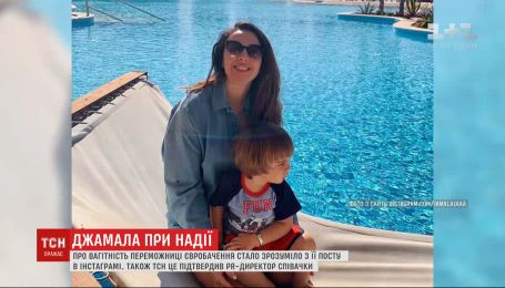 """""""Я снова не одна"""": певица Джамала сообщила, что во второй раз беременна"""