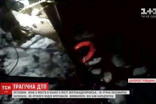 Легковик упав з мосту в канал у місті Верхньодніпровськ: загинула 18-річна пасажирка