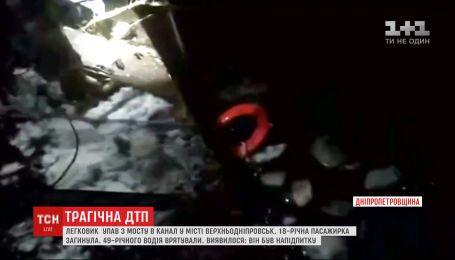Легковушка упала с моста в канал в городе Верхнеднепровск: погибла 18-летняя пассажирка