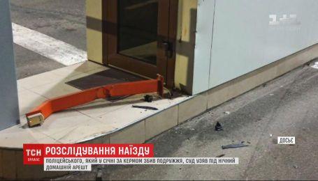 Правоохоронця, якийзбив двох пішоходів у Одесі, суд відправив під нічний домашній арешт