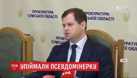 """Полиция задержала адвоката, которая более 40 раз """"минировала"""" местные суды"""