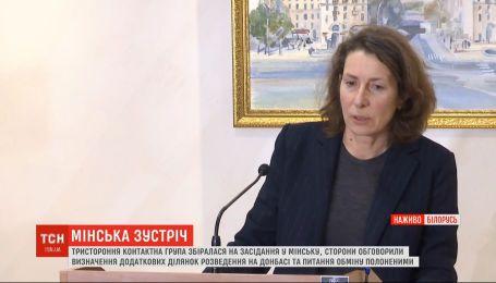 Україна під час перемовин у Мінську передала уточнений список полонених, яких прагне звільнити