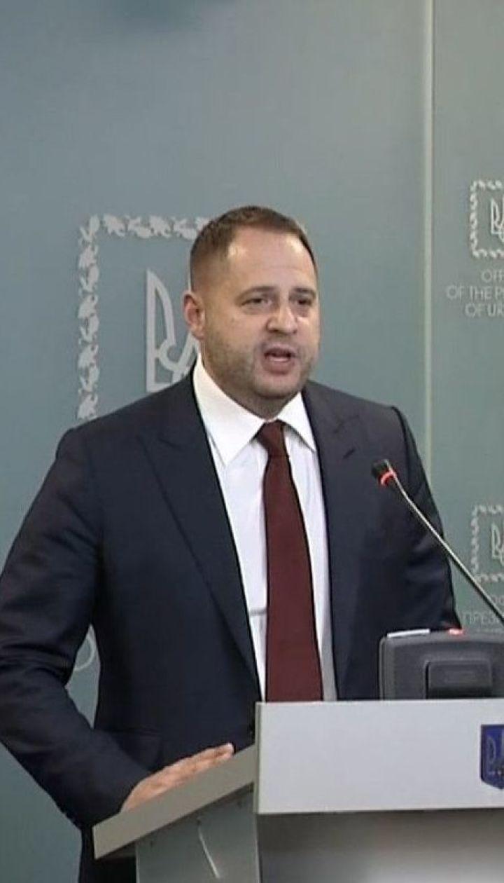 Глава Офиса президента предполагает возможность двусторонней встречи Зеленского и Путина