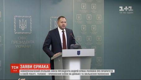 Очільник Офісу президента припускає ймовірність двосторонньої зустрічі Зеленського та Путіна