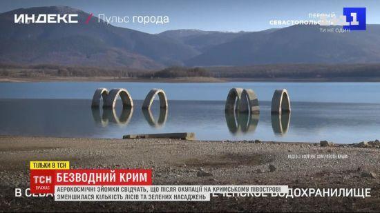 Крим може залишитися без прісної води: що сталося з анексованим півостровом і як виживають його мешканці