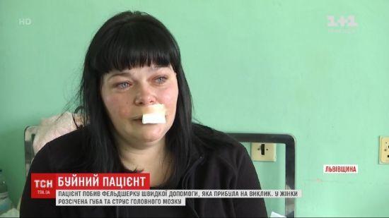 """""""У психолога лікуюся"""". Пацієнт, який напав на фельдшерку у Львівській області, пояснив свої агресивні дії"""