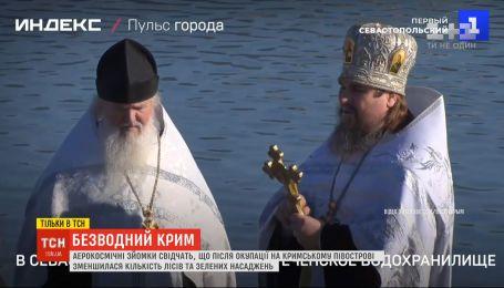 Біля Сімферополя помолились, аби у Чорнорічинському водосховищі було вдосталь води