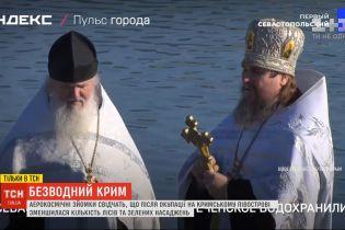 Возле Симферополя помолились, чтобы в Чернореченском водохранилище было достаточно воды