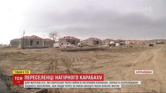 Для переселенців з Нагірного Карабаху будують поселення: чи не бояться люди жити поруч з війною