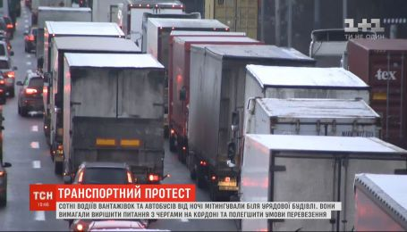 Сотні водіїв вантажівок та автобусів перекрили вулицю Грушевського у Києві