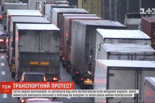Сотни водителей грузовиков и автобусов перекрыли улицу Грушевского в Киеве