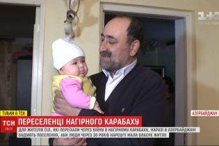 Для вимушених переселенців з Нагірного Карабаху масово будують житло в Азербайджані