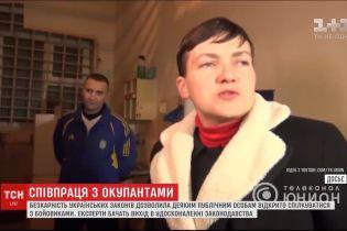 Чому українські публічні особи їздять до невизнаних республік та як на це реагує СБУ