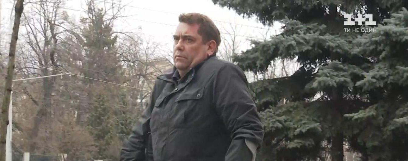 Серия загадочных отравлений таллием в Киеве. Как сейчас живут те, кто год назад оказался на грани жизни и смерти