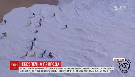 Огромными волнами накрыло серферов на соревнованиях в Португалии