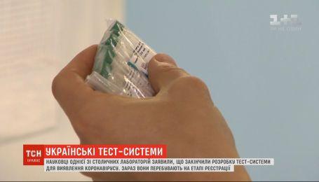 Науковці лабораторії у Києві заявили, що розробили тест-системи для виявлення коронавірусу