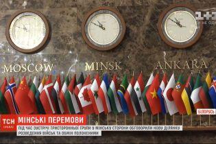 На переговорах в Минске практически согласовали разведение войск вблизи Гнутово