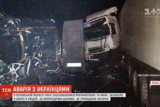 Восемь украинцев погибли в ДТП в России
