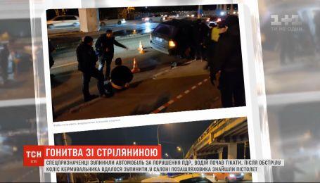 В Киеве вооруженный гражданин другой страны устроил погоню с полицейскими