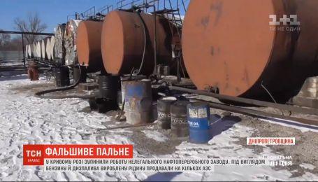 В Днепропетровской области остановили нелегальный нефтеперерабатывающий завод