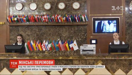 Новый участок разведения войск и обмен пленными обсудили в Минске