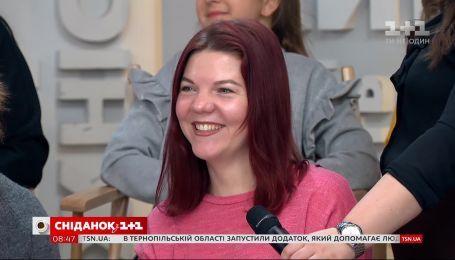 """Три покоління українських фанаток гурту BTS - гості студії """"Сніданку з 1+1"""""""