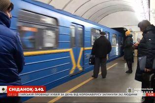 У київському метро з'явиться 4G - Економічні новини
