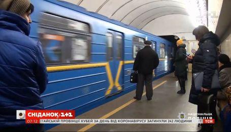 В киевском метро появится 4G - Экономические новости