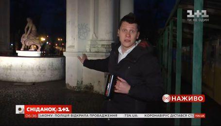Когда отремонтируют Самсон, один из старейших фонтанов Киева - прямое включение