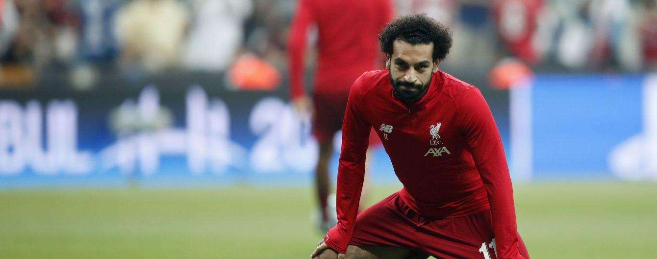 Салах может пропустить старт сезона АПЛ-2020/21 из-за Олимпиады, в сборной Египта на него не давят