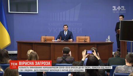 Правительство уверяет, что эвакуация украинцев из Уханя - дело нескольких дней