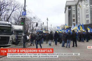 На в'їздах до Києва та в урядовому кварталі зібралися десятки вантажівок: чого вимагають водії