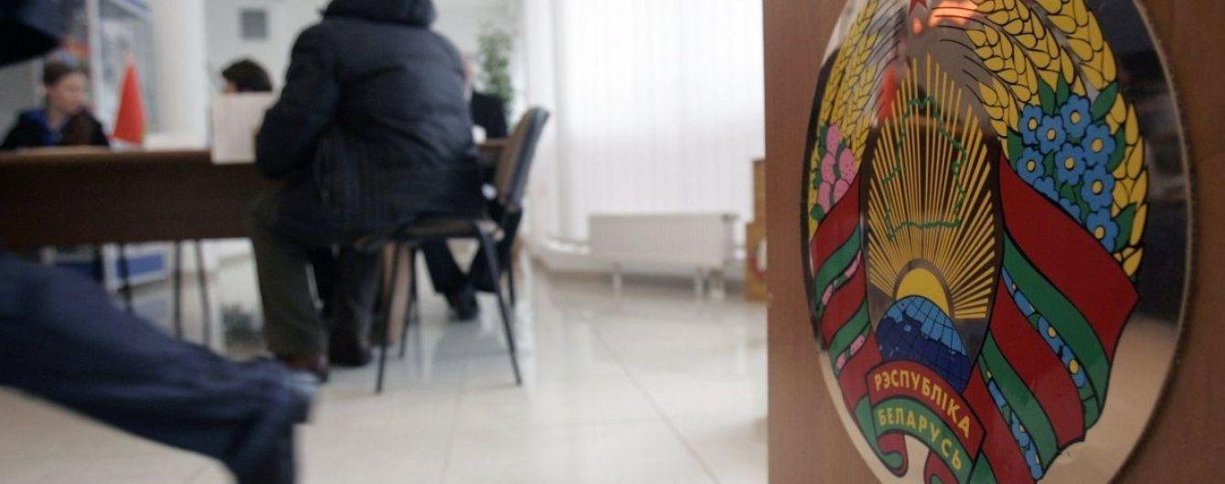 Менше Росії: у Білорусі вирішили змінити державний герб