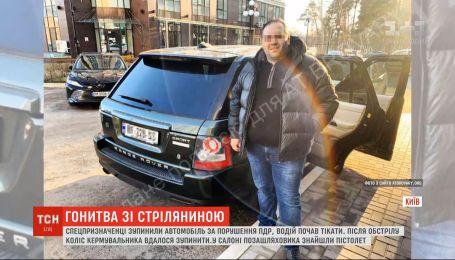 Київським копам довелося стріляти по колесах порушника ПДР