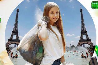 Сортування сміття з французьким шармом