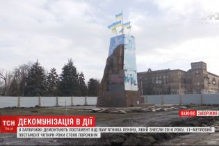 У Запоріжжі викорчовують постамент від пам'ятника Леніну