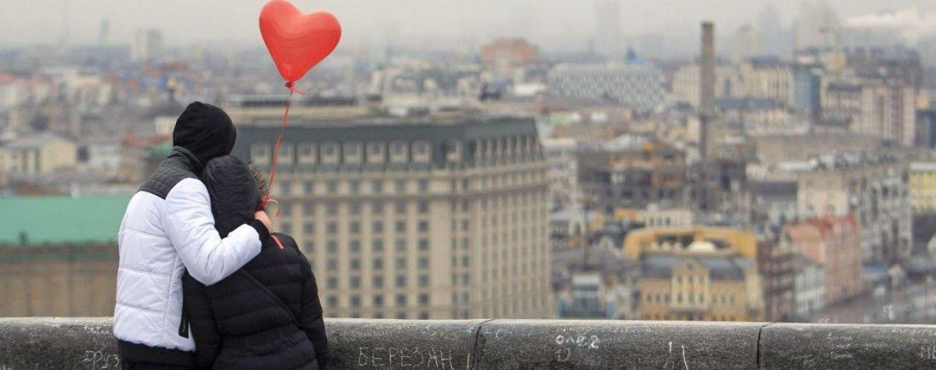 """""""Святий Валентин - не покровитель закоханих"""". У ПЦУ пояснили, чому не святкують 14 лютого"""