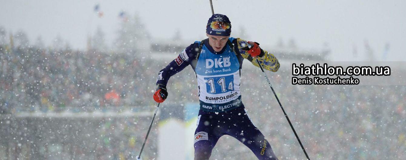 Біатлон. Збірна України посіла п'яте місце в змішаній естафеті на Чемпіонаті світу в Антгольці
