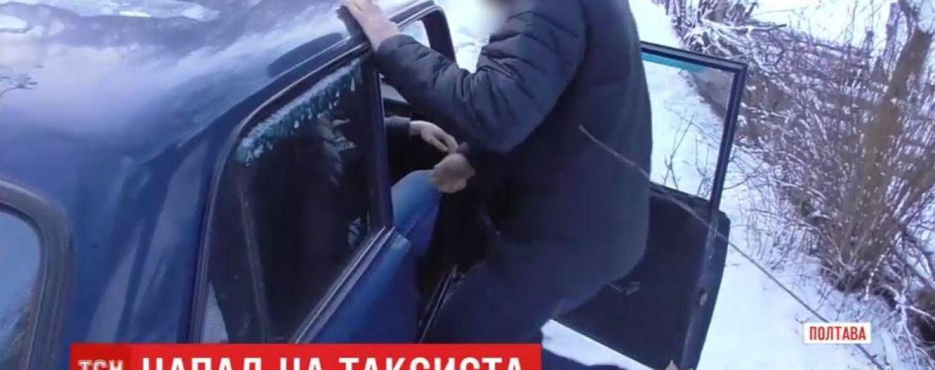 В Полтаве вооруженные мужчины нанесли таксисту ножевые и огнестрельные ранения