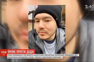 Онук Назарбаєва просить політичного притулку у Великій Британії